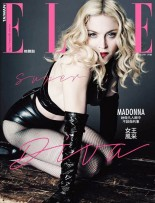 20160201-pictures-madonna-elle-taiwan.jpg