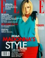 Elle Greece February 2001 Gilles Bensimon preview 400.jpg
