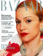 Harper's Bazaar Russia May 1997 Mario Testino Evita preview 500.jpg